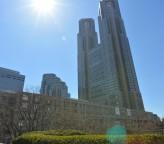 東京都第一本庁舎